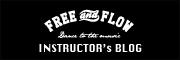 studiofree&flowブログ